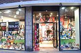 Ir a Tienda de zapatos Lola Rey Fernando El Católico 1 en Madrid
